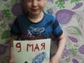 Dmitrov-Igor